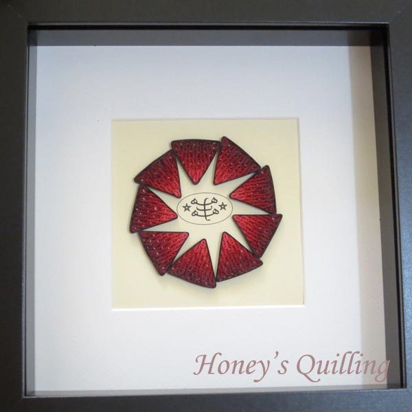 Nine Pointed Star Baha'i Frame Design - Paper Quilling by Honey's Quilling