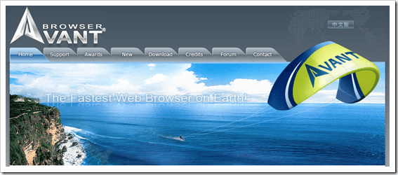 avant 10 Best Internet Browsers
