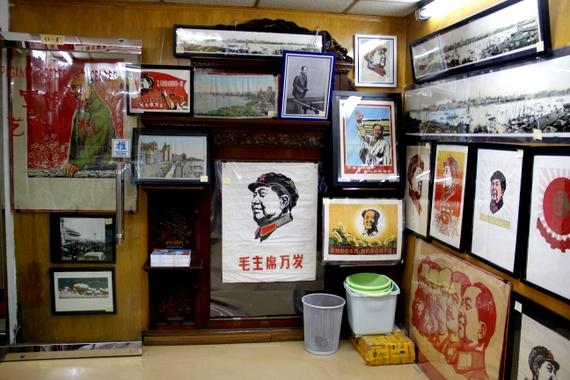 shanghai chinese propoganda museum