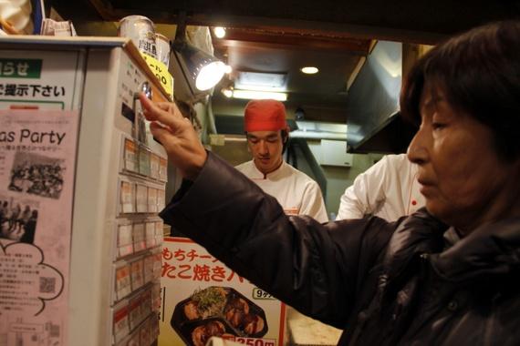ordering food by vending machine