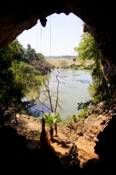 Saddar Cave,