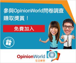 如何選擇稅務貸款:稅貸陷阱往往藏在細節--稅務易--tax hk | HongKongCash.com