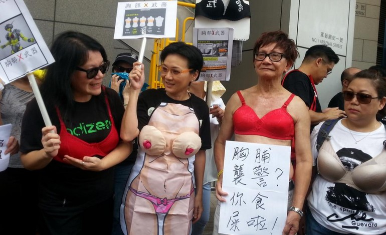 breast protest hong kong police