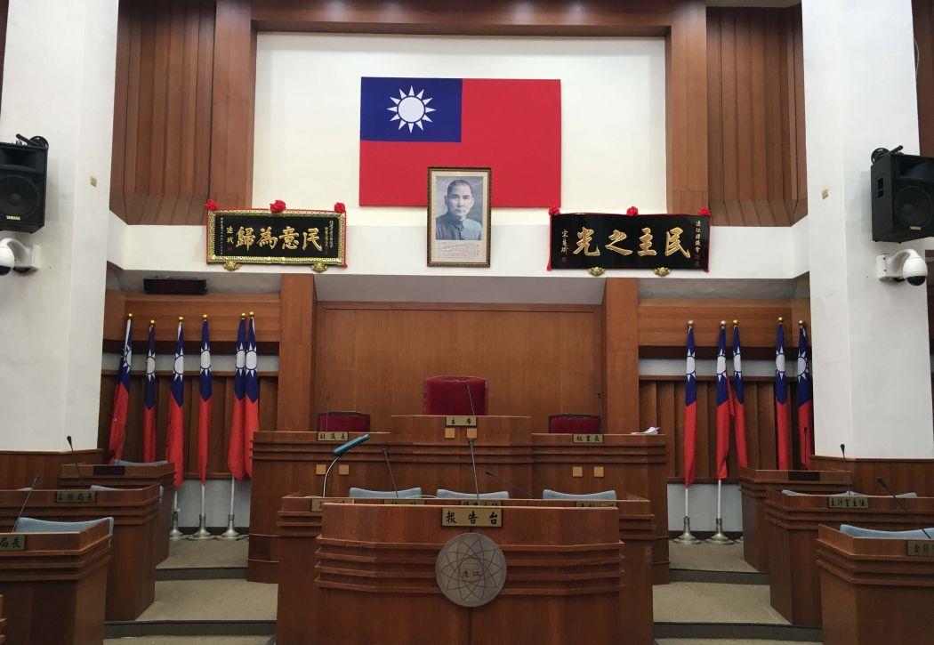 government matsu Taiwan