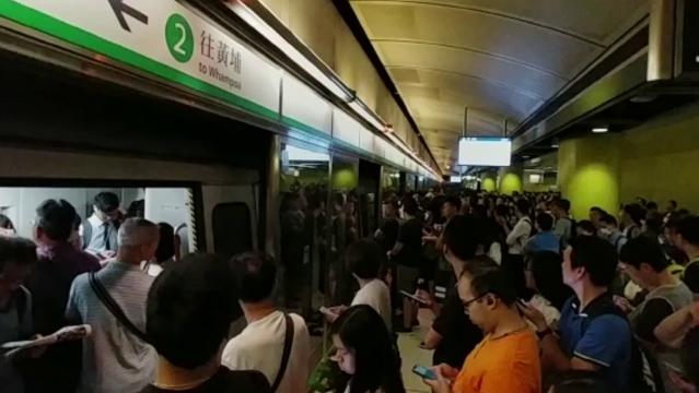 Tiu Keng Leng station