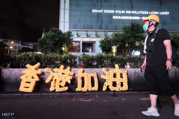 china extradition august 3 kowloon