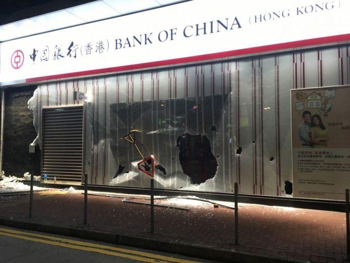 october 13 bank of china