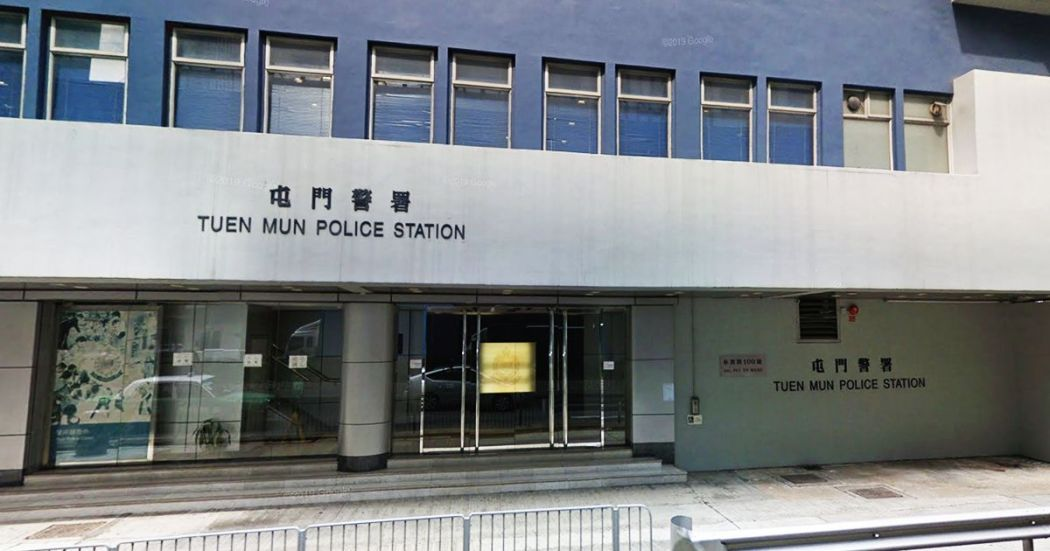 Duo Posing As Plainclothes Hong Kong Police Officers Steal