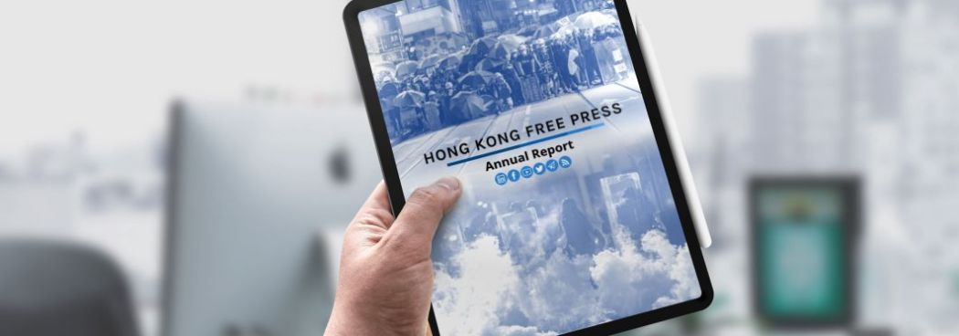annual report hkfp