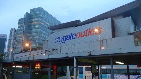 Citygate - Hong Kong Hot Spots