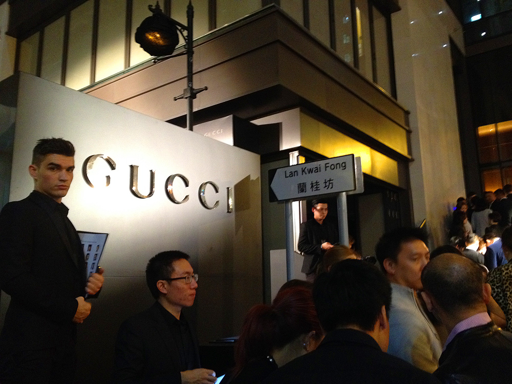 Gucci presents Flora Knight at California Tower Lan Kwai Fong