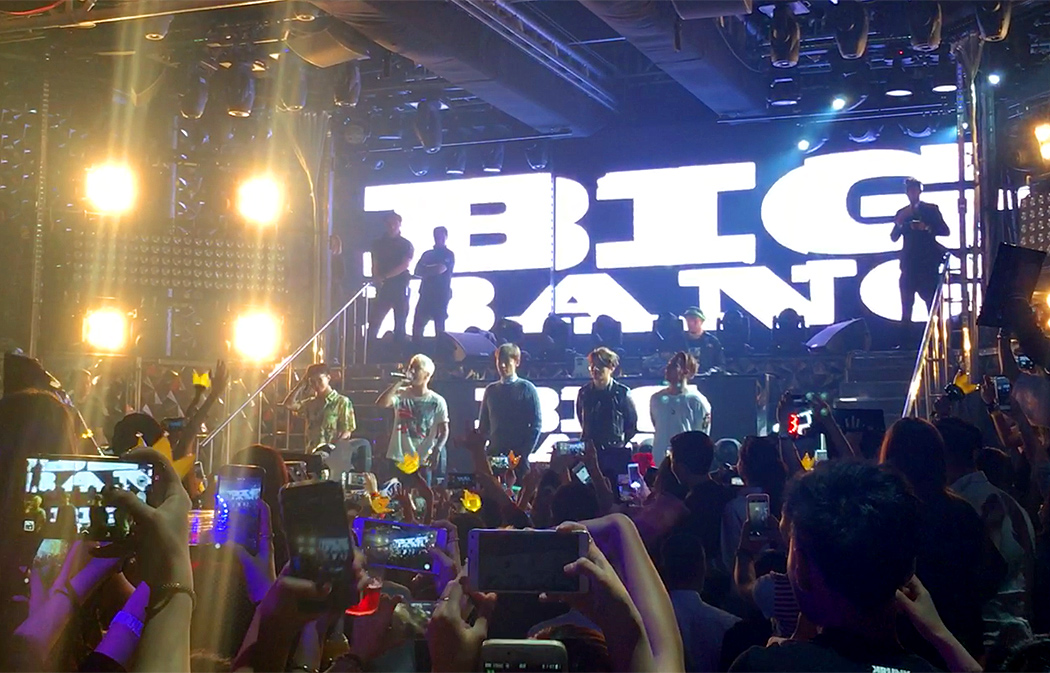 Big Bang afterparty at club Cubic Macau Watch the video