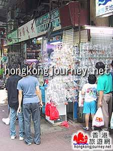 旺角 香港旅游網 HongKongJourney.net - 香港游 自由行 度假 賓館 景點 香港旅游線路 訂票