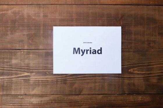 myriad_white