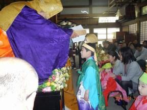 P_kaisane_2014_32