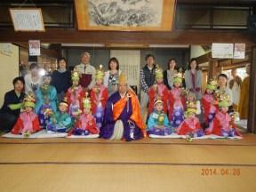 P_kaisane_2014_33