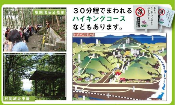 hiking_map_02
