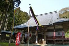 p_kaisane11_03b