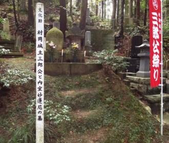 p_saburoukou2012_41b