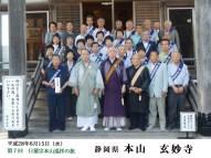 160615本山玄妙寺