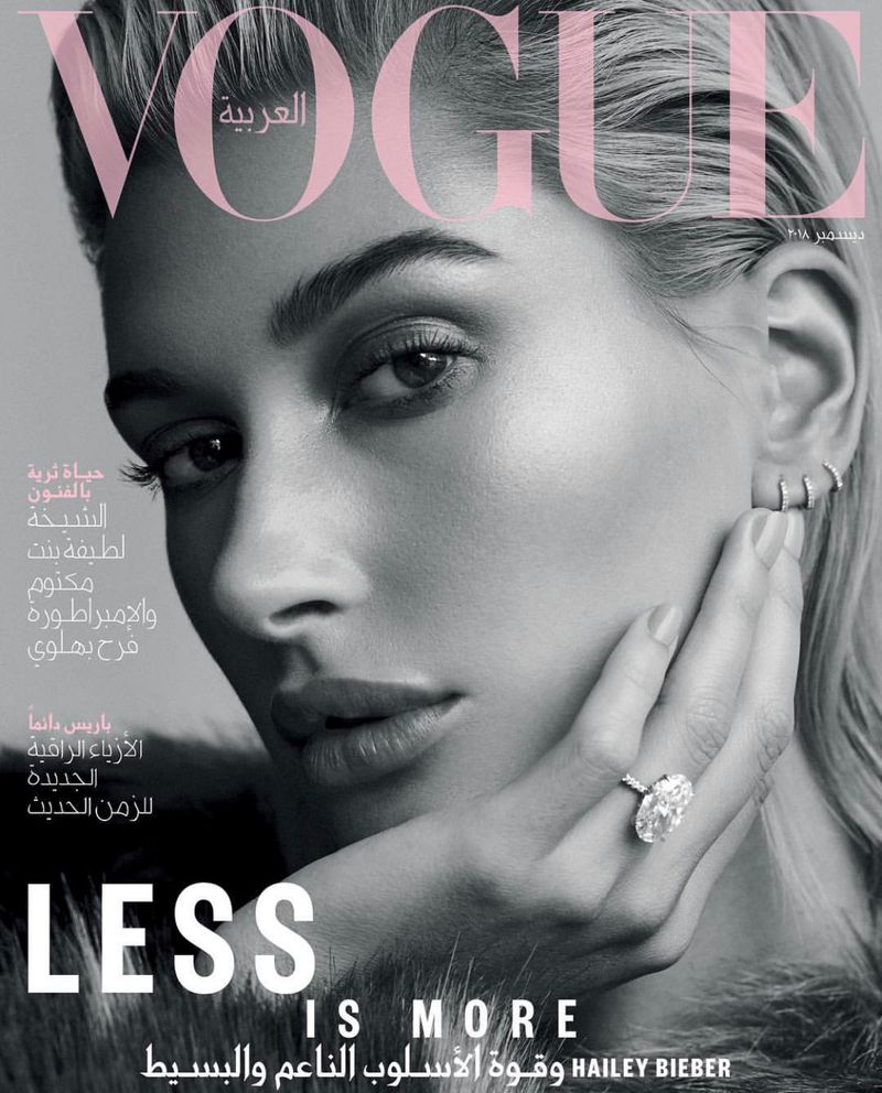 Hailey Bieber for Vogue Arabia December 2018. Photographed by Zoey Grossman.