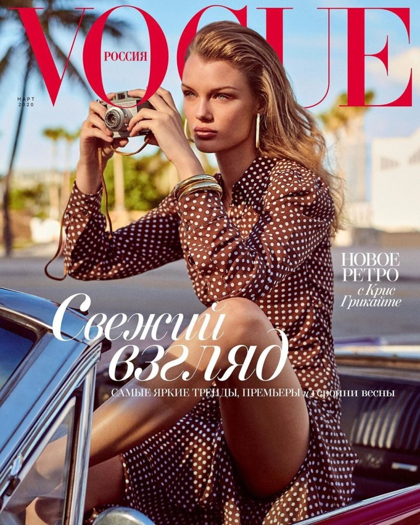 Kris Grikaite in 'Department of Manners' for Vogue Russia March 2020. Photographed by Giampaolo Sgura.