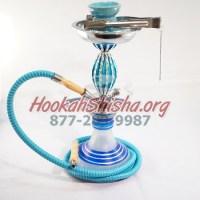 HookahShisha.org - Small Hookahs, Portable Hookahs Pipe ...