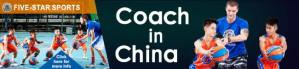 Coach in China