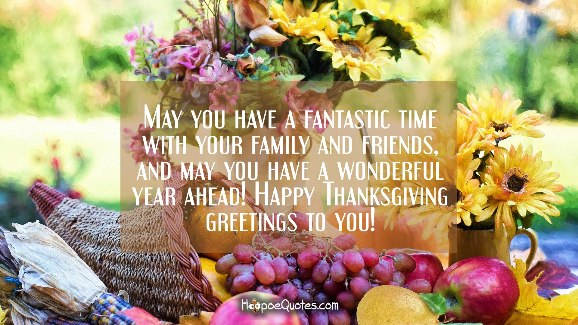 May You Have A Fantastic Time With Your Family And Friends And May You Have A Wonderful Year