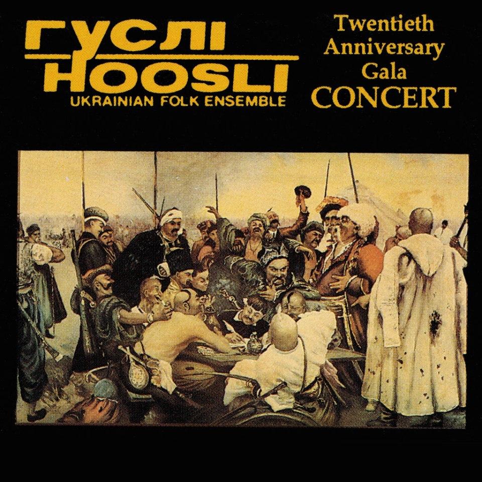 20th Anniversary Gala - Hoosli