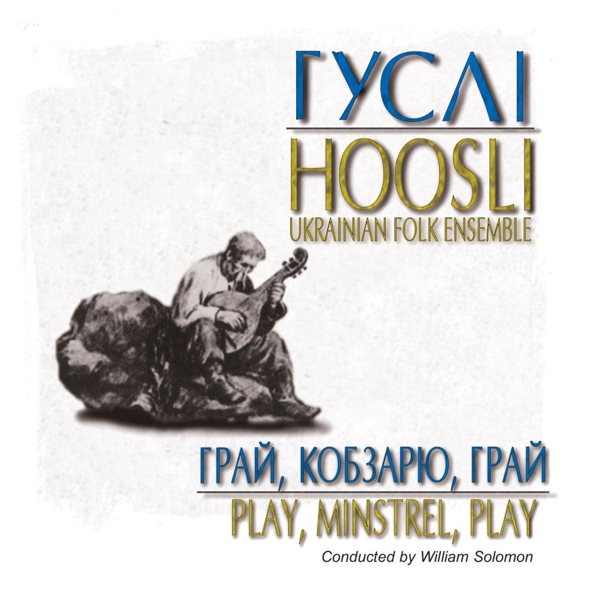 Play Minstrel Play - Hoosli