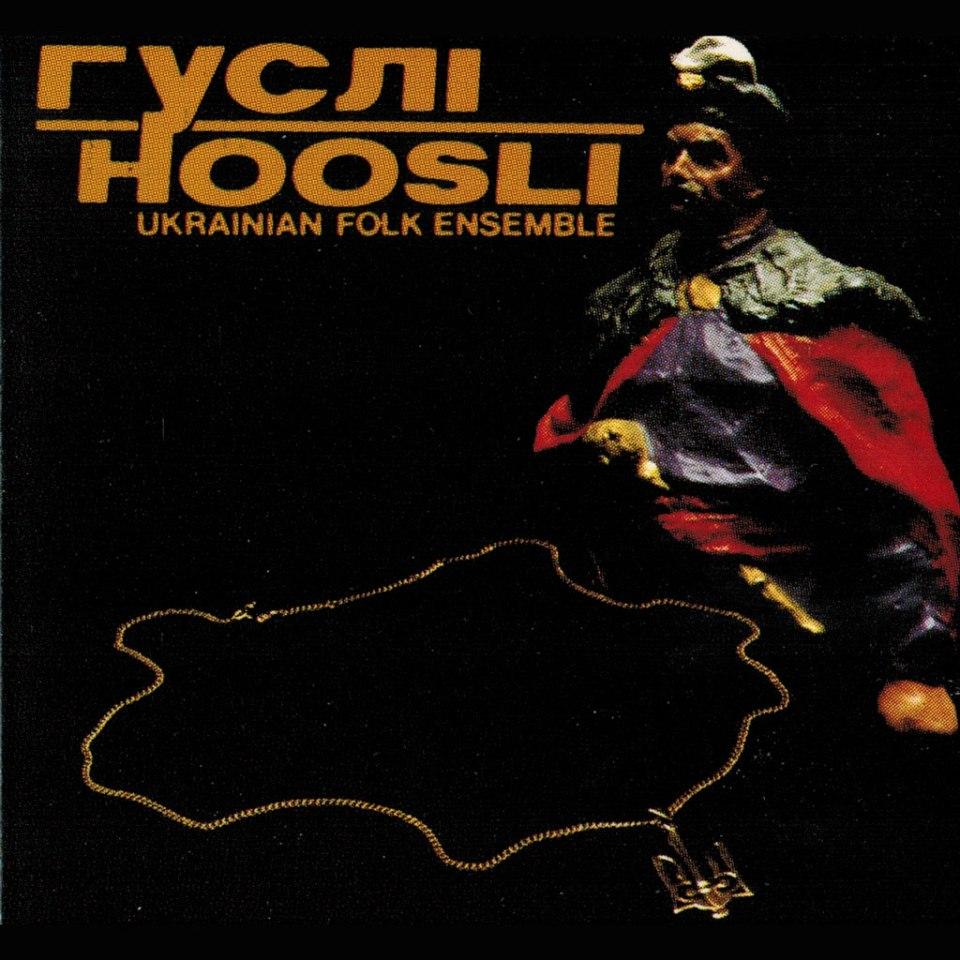 Hoosli III