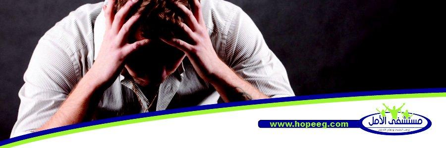 10 من أشهر اعراض الإدمان علامات الشخص المدمن