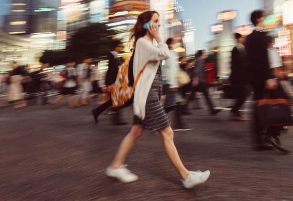 Multiple Sclerosis Women Risk