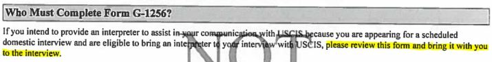 G-1256 Must be Brought to the Interview