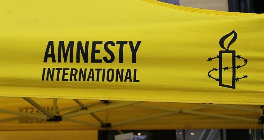 Amnistia Internacional Venezuela