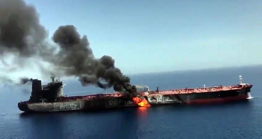 Petrolero atacado en el Golfo de Oman