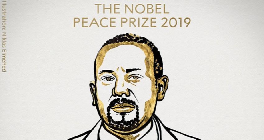 Abiy Ahmed gana el premio nobel de la paz