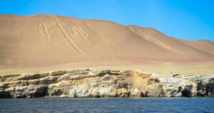 Disfruta el sobrevuelo a las Líneas de Nazca a pesar del COVID-19