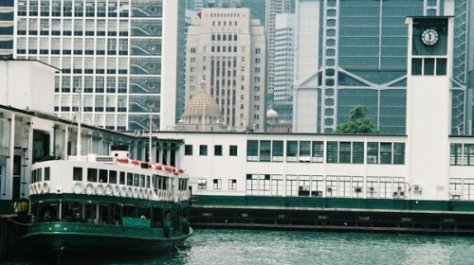 Central Star Ferry Pier