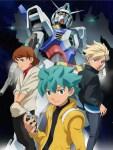Gundam AGE 機動戰士高達AGE