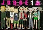審判 JUDGE