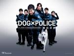 DOG x POLICE 純白之絆