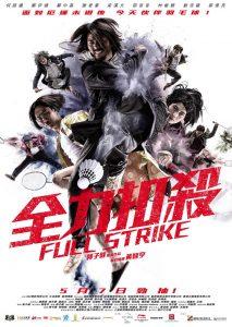 FullStrike