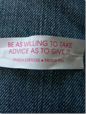 Fortune 3