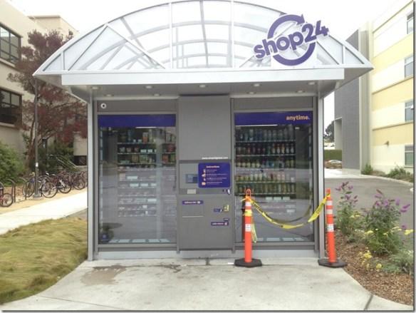 SFSU Vending Machine