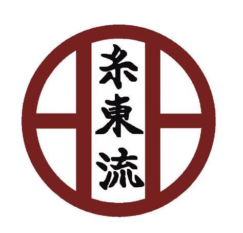Logo Shito-ryu