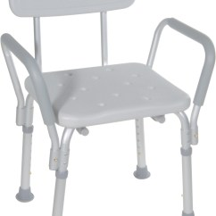 Shower Chair With Back And Armrests Indoor Plans Removable Padded Arms S170673643268977075 P34 I1 W1149 Jpeg