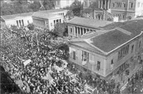 POLYTECHNEIO 1973.jpg