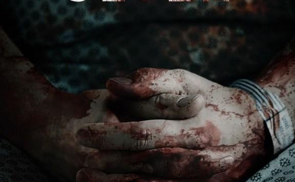 patient-seven-movie-poster